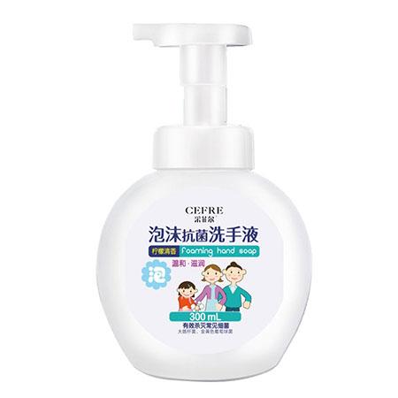 泡沫抗菌洗手液